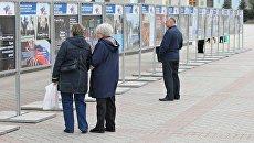 Пятый цикл выставки Крымская весна. Строим будущее на центральной площади Симферополя