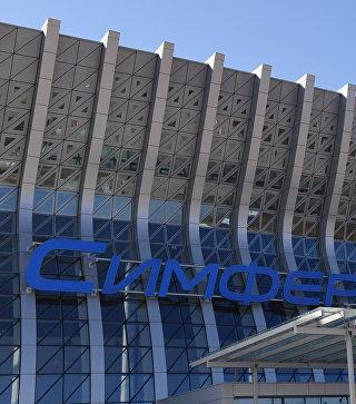 Видео нового терминала аэропорта Симферополь