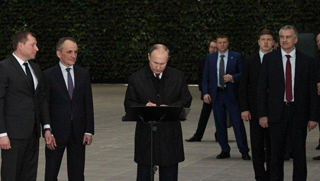 Президент России Владимир Путин оставил запись в книге почетных гостей нового аэропорта Симферополь