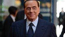 Бывший председатель Совета министров Италии Сильвио Берлускони