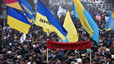 Марш сторонников Михаила Саакашвили в Киеве с требованием отставки действующего президента Украины Петра Порошенко