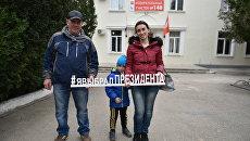 Проголосовавшие на выборах президента РФ в Севастополе