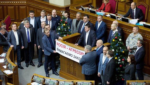 Депутаты на заседании Верховной рады Украины в Киеве. 16 января 2018
