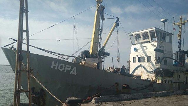 Рыболовецкое судно Норд с крымским экипажем, задержанное украинскими пограничниками в Азовском море