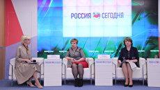 Пресс-конференция на тему: Особенности государственной аттестации в Крыму в 2018 году