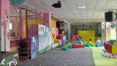 Видео проверки безопасности детской игровой комнаты Непоседа в Симферополе
