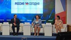 Пресс-конференция, посвященная III Международному крымскому женскому конгрессу Цветущий миндаль-2018