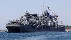 Корабль Коммуна