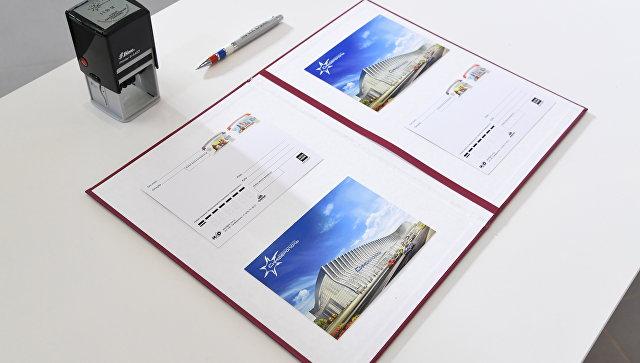 Специальная открытка к началу работы нового терминала аэропорта Симферополь