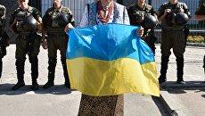 Акция протеста у российского посольства в Киеве. Архивное фото