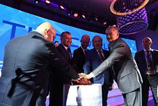 Открытие IV Ялтинского международного форума. 19 апреля 2018