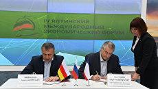 Глава Республики Крым Сергей Аксенов и президент Южной Осетии Анатолий Бибилов подписывают соглашение о сотрудничестве между регионами