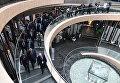 IV Ялтинский международный экономический форум