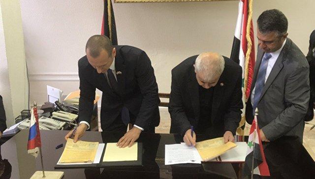 Ялта исирийская Латакия станут городами-побратимами
