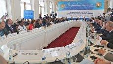 Ялтинская конференция Экономическое развитие Сирии