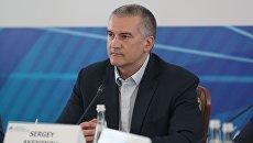 Глава Республики Крым Сергей Аксенов на Ялтинской конференции Экономическое развитие Сирии