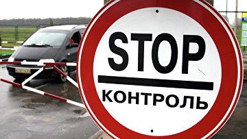 Граница Украины с Россией, архивное фото