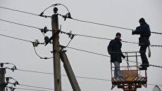 линии электропередач