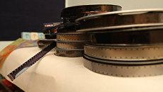 Катушки с кинопленкой