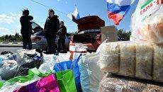 Акция по сбору гуманитарной помощи. Архивное фото