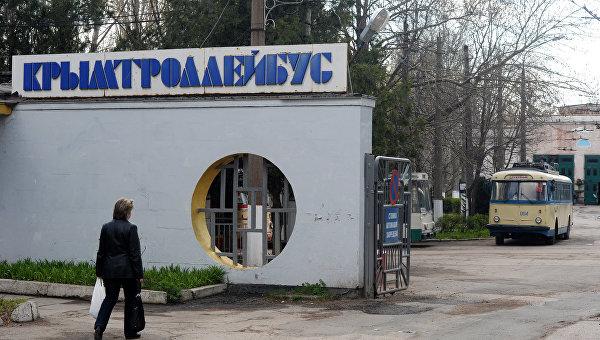 Анатолий Волков представил коллективу ГУПРК «Крымтроллейбус» нового гендиректора