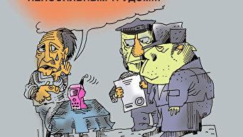 крым и их украинские кредиты
