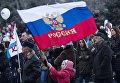 """Празднование годовщины """"Крымской весны"""" в Крыму"""