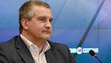 Сергей Аксенов на огткрытии пресс-центра МИА Россия сегодня в Симферополе