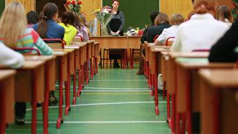 ЕГЭ в московской школе