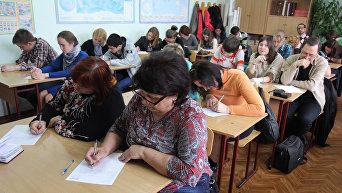 Акция Тотальный диктант в Крыму