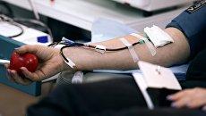 Центр крови