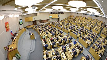 Дополнительное пленарное заседание Госдумы РФ