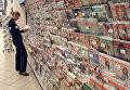 Журнальный стенд в супермаркете